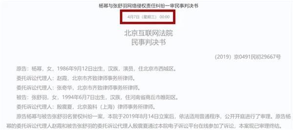 Hồ Ca và Dương Mịch lộ thông tin đăng ký kết hôn, nhà gái chính thức có động thái-5