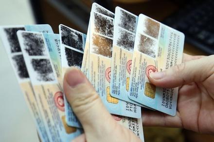 Công an Hải Phòng nói gì về vụ nộp 100.000 đồng làm CCCD gắn chip?