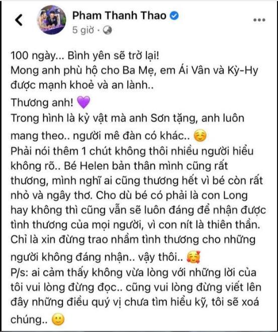 Helen bị nghi không phải máu mủ Vân Quang Long, Linh Lan nói gì?-1