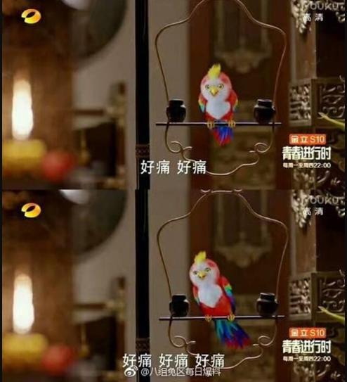 Cười sặc nước loạt kỹ xảo cùi bắp kém swang của phim Trung Quốc-2