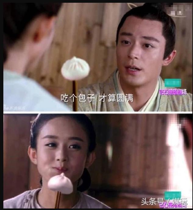 Cười sặc nước loạt kỹ xảo cùi bắp kém swang của phim Trung Quốc-5