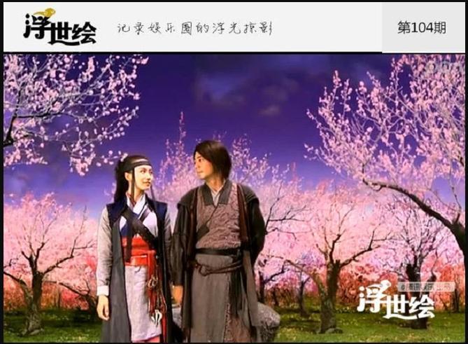 Cười sặc nước loạt kỹ xảo cùi bắp kém swang của phim Trung Quốc-6