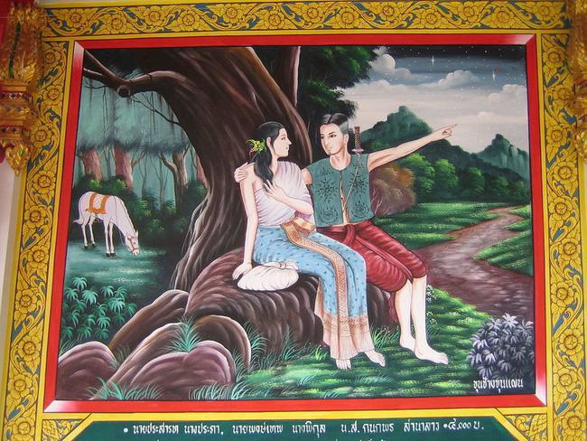 Búp bê Kumanthong: Đồ chơi ma quái thành niềm tin mù quáng nhiều người-2