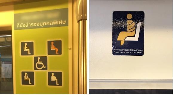 Những hình ảnh độc đáo khiến du khách mắt chữ A mồm chữ O khi đến Thái Lan-11