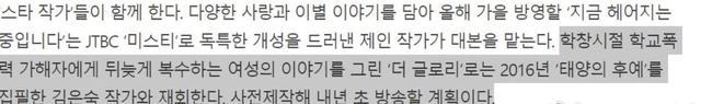 Song Hye Kyo có động thái bất ngờ, fan nghi ngờ có liên quan tới Song Joong Ki?-2
