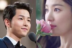 Song Hye Kyo có động thái bất ngờ, fan nghi ngờ có liên quan tới Song Joong Ki?