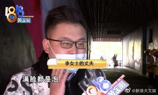 Quán lẩu mỹ nam Trần Hách sập trần, 2 người đang ăn phải cấp cứu-2