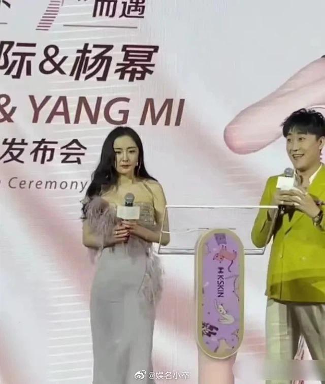 Hình chưa chỉnh sửa của 4 tiểu hoa sau 85: Dương Mịch, Triệu Lệ Dĩnh lép vế-1