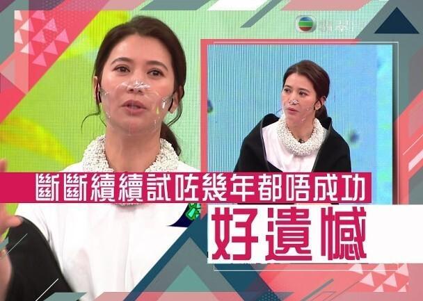 Viên Vịnh Nghi từng nỗ lực sinh thêm con cho Trương Trí Lâm-1