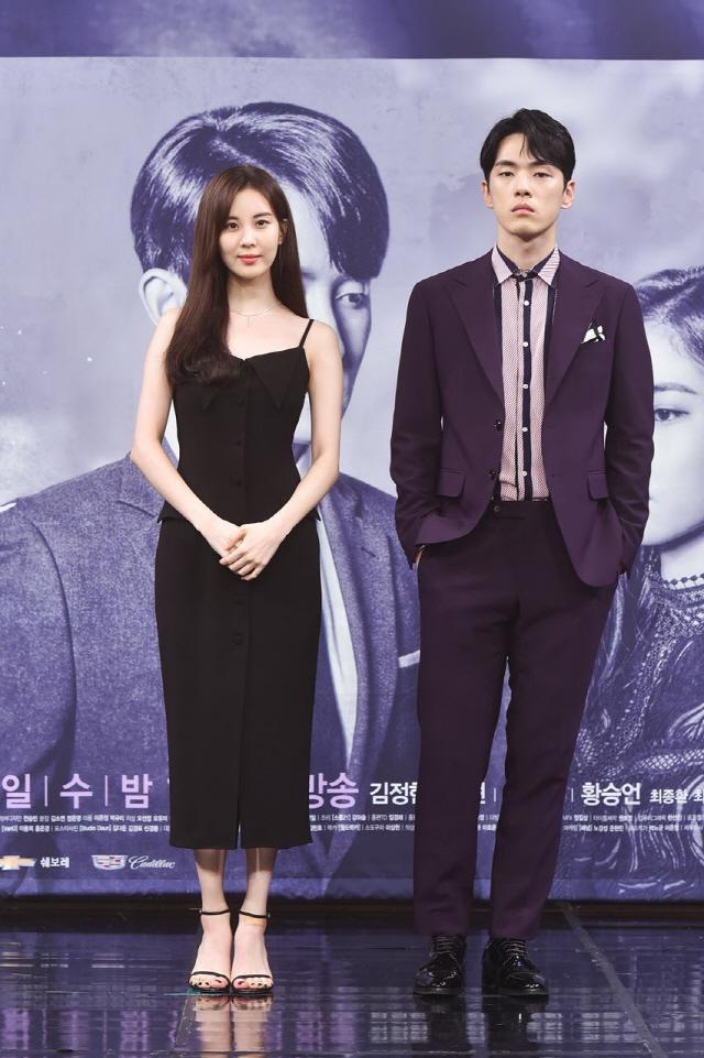 Dispatch vạch trần Seo Ye Ji đứng sau loạt bê bối Kim Jung Hyun-1