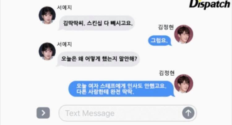 Dispatch vạch trần Seo Ye Ji đứng sau loạt bê bối Kim Jung Hyun-4