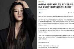 Rộ tin đồn 'điên nữ' Seo Ye Ji ghen tuông bệnh hoạn, thích cặp kè người nổi tiếng