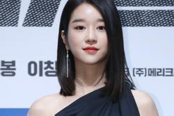 'Điên nữ' Seo Ye Ji bị nghi gian dối trình độ học vấn