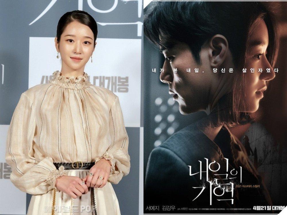 Điên nữ Seo Ye Ji bị nghi gian dối trình độ học vấn-3