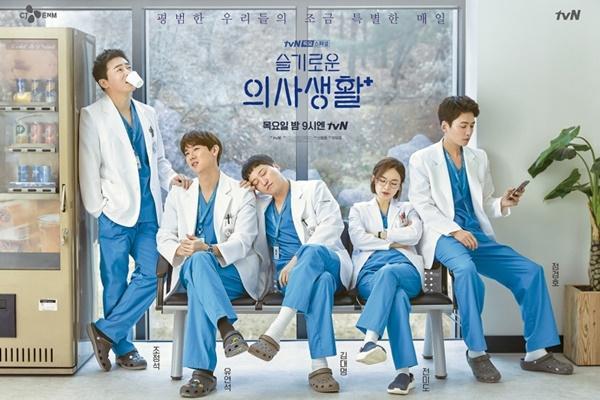 Hospital playlist 2 đối đầu Penthouse 3, drama y khoa thắng cuộc chiến thượng lưu?-1
