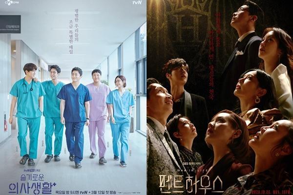 Hospital playlist 2 đối đầu Penthouse 3, drama y khoa thắng cuộc chiến thượng lưu?-2