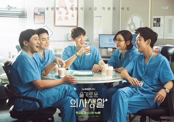 Hospital playlist 2 đối đầu Penthouse 3, drama y khoa thắng cuộc chiến thượng lưu?-5