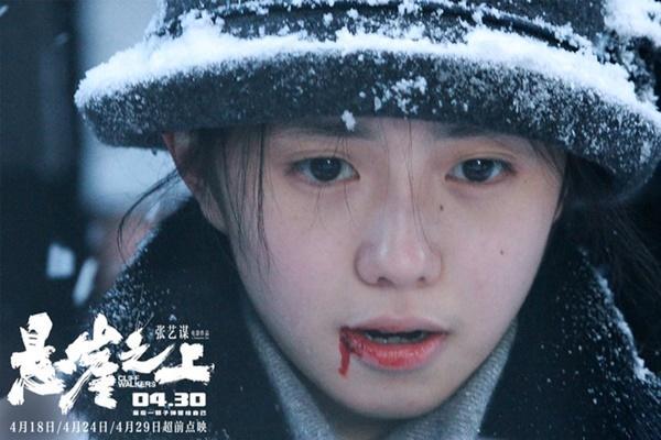 Lưu Hạo Tồn đóng vai tình nhân với tài tử hơn 16 tuổi-1