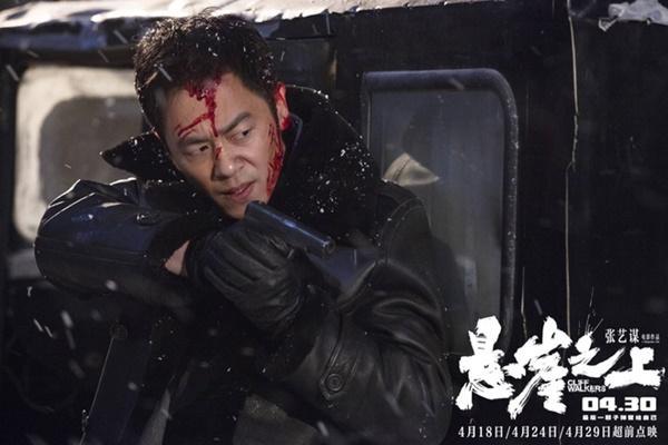 Lưu Hạo Tồn đóng vai tình nhân với tài tử hơn 16 tuổi-2