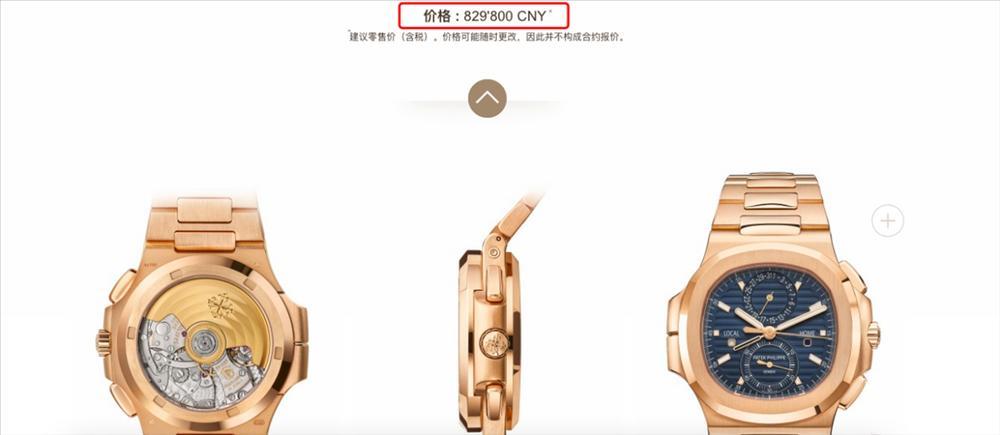 Choáng ngợp cuộc sống Lưu Gia Linh: Mặc áo 7 tỷ, mua bình hoa 18 tỷ-5
