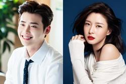 Rộ tin Lee Jong Suk hẹn hò Kwon Nara, tặng bạn gái xế 'khủng'