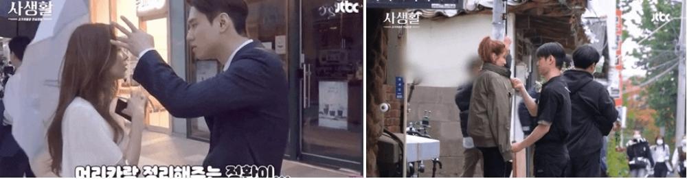 'Scandal của Kim Jung Hyun là chưa từng có'-3