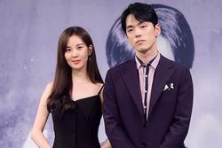 'Scandal của Kim Jung Hyun là chưa từng có'
