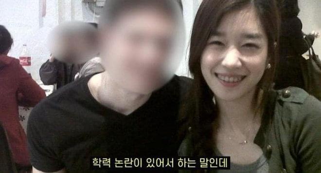 Điên nữ Seo Ye Ji lộ khuyết điểm cười hở lợi, ảnh quá khứ khác xa hiện tại-3