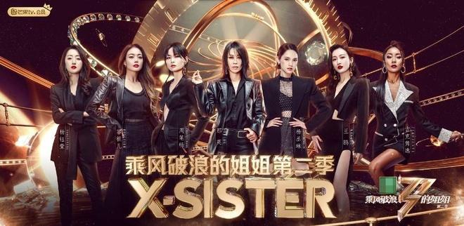 Dương Thừa Lâm ra mắt nhóm nhạc nữ sau 19 năm-1