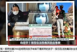 Diễn biến đảo chiều vụ Trịnh Sảng: Xét nghiệm ADN, 2 đứa nhỏ không phải con ruột?