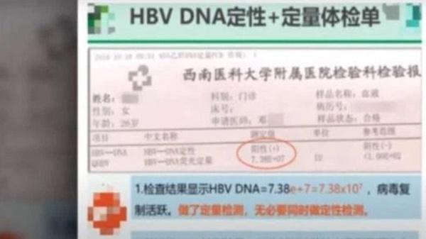 Ngã ngửa giấy xét nghiệm ADN chứng minh 2 đứa trẻ không phải con Trịnh Sảng-2