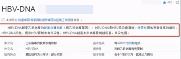 Ngã ngửa giấy xét nghiệm ADN chứng minh 2 đứa trẻ không phải con Trịnh Sảng-3