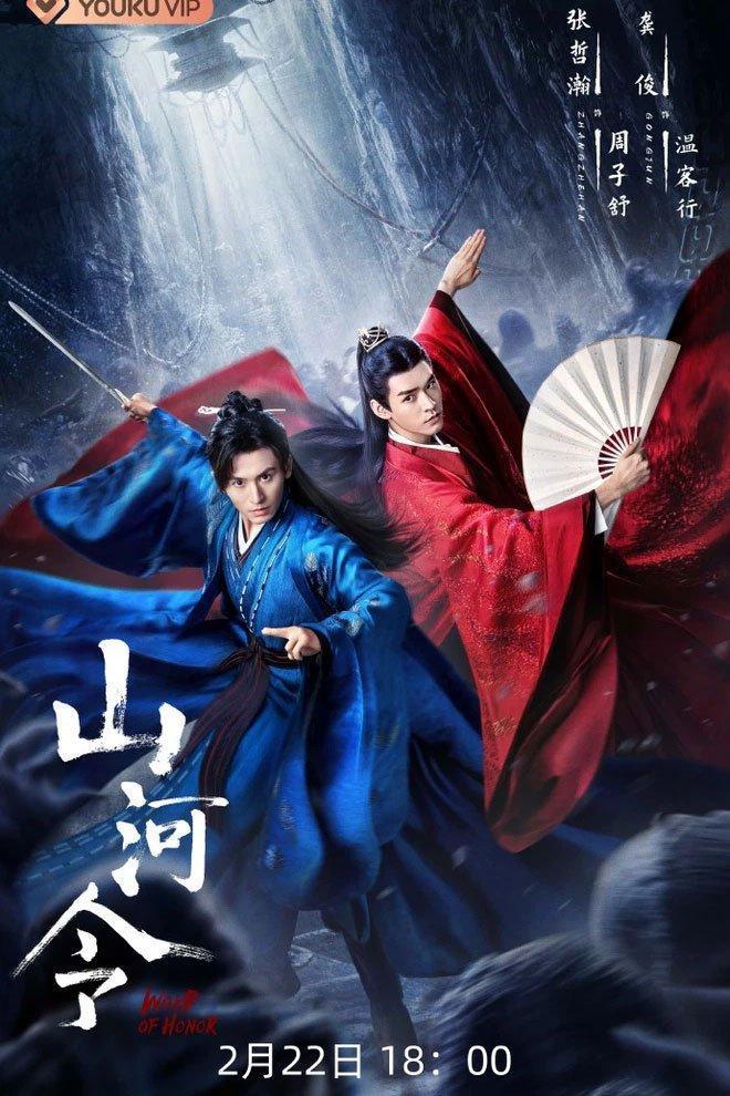 Loạt phim đam mỹ chuyển thể Trung Quốc bị cấm sóng-1