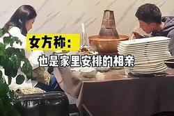 Bị gia đình ép đi xem mắt, đàng trai ăn liền 30 đĩa thịt còn bắt đàng gái thanh toán