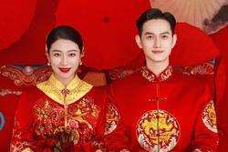 Sao nam 'Hoa Thiên Cốt' lên chức bố, tung ảnh cưới siêu ngọt