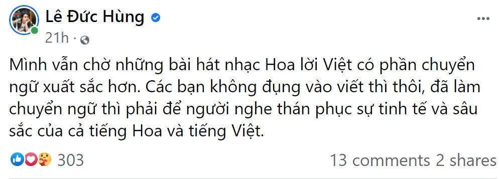 Các nhạc sĩ lên tiếng khi nhạc Hoa lời Việt bỗng hot trở lại-6