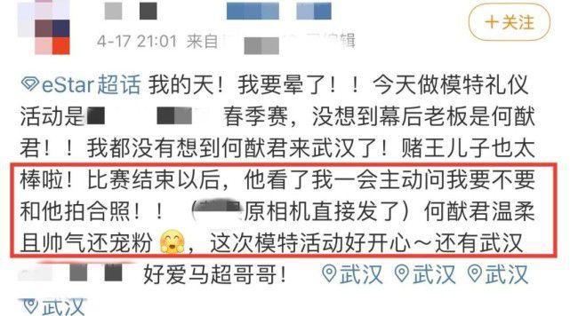 Chồng Hề Mộng Dao bị chỉ trích vì xin chụp ảnh cùng gái lạ-1