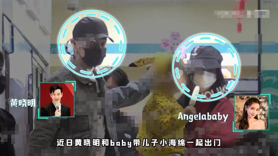 Angela Baby - Huỳnh Hiểu Minh cùng xuất hiện sau loạt tin ly hôn-1