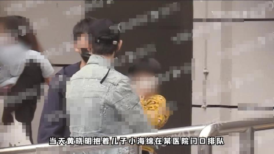 Angela Baby - Huỳnh Hiểu Minh cùng xuất hiện sau loạt tin ly hôn-2
