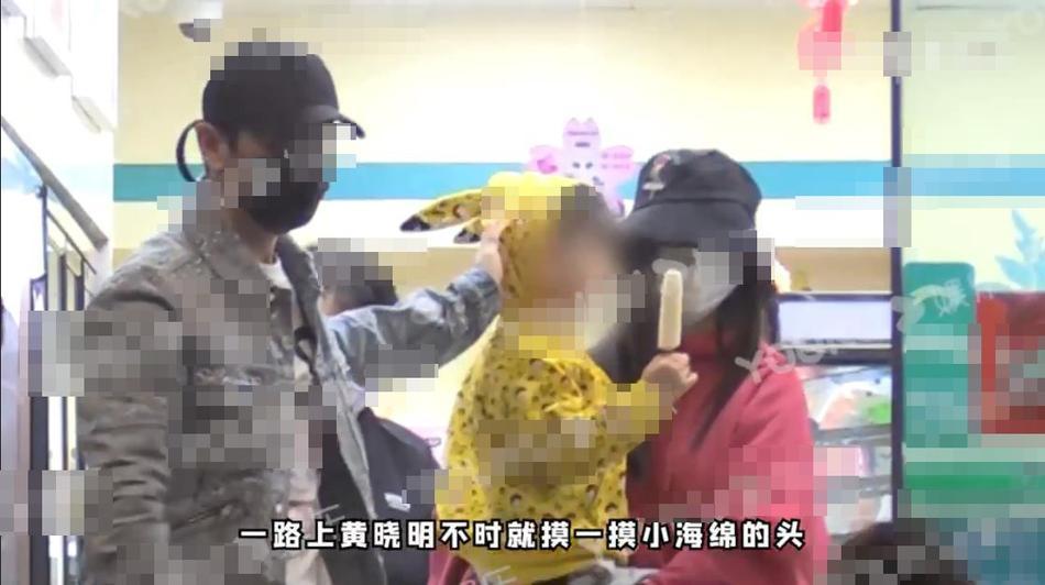 Angela Baby - Huỳnh Hiểu Minh cùng xuất hiện sau loạt tin ly hôn-6