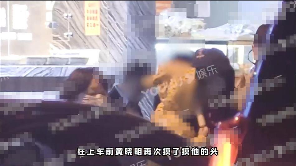 Angela Baby - Huỳnh Hiểu Minh cùng xuất hiện sau loạt tin ly hôn-7