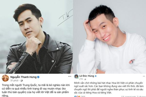 Lương Bích Hữu hát luôn tiếng mẹ đẻ giữa trào lưu cover nhạc Hoa lời Việt-3