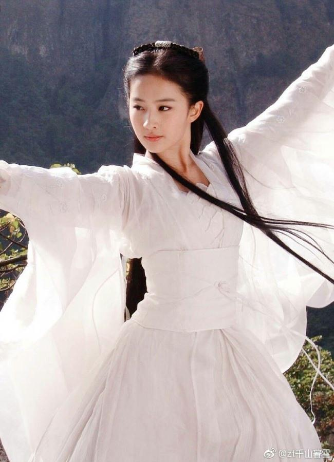 Cố văn sĩ Kim Dung u mê nhất nữ hiệp nào trong cuộc đời mình?-2