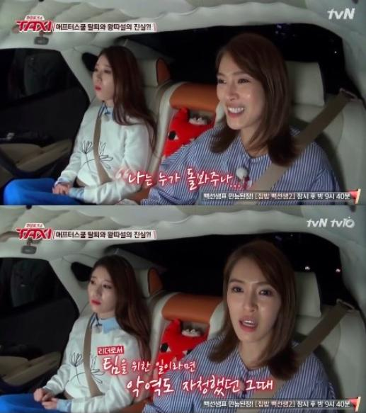Sắp chạm đỉnh vinh quang lại đột ngột giã từ ngành giải trí, 5 idol khiến fan tiếc nuối-2