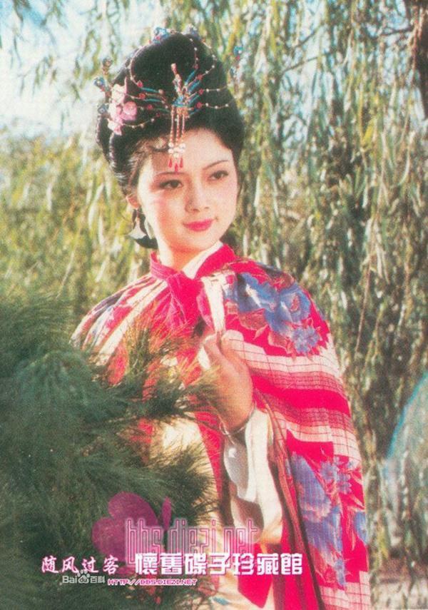 Cuộc đời thăng trầm của dàn diễn viên Hồng Lâu Mộng sau 34 năm-10