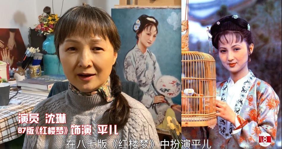 Cuộc đời thăng trầm của dàn diễn viên Hồng Lâu Mộng sau 34 năm-19