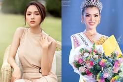 Cuộc thi quốc phục của Hương Giang - Trân Đài dính 'phốt'