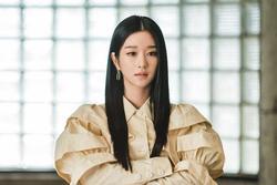 Seo Ye Ji phải đền bù 60 tỷ đồng sau scandal