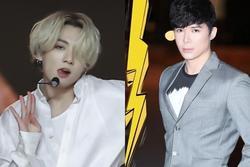 'Anh Lee' hóa ra là fan của Jungkook BTS, đang livestream lại cover theo idol