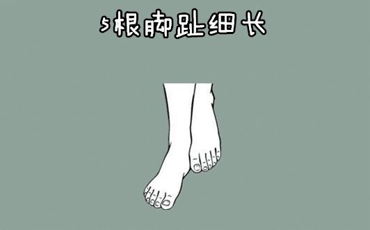 Tướng ngón chân của người có phúc khí hơn người, hậu vận giàu sang, phú quý-3